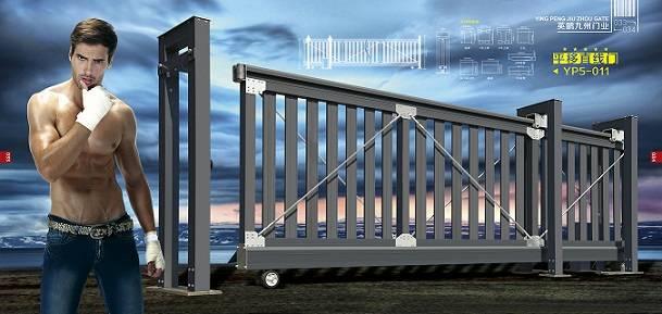 Automatic sliding gate YP5-011, Intelligent Remote Control Sliding Gate