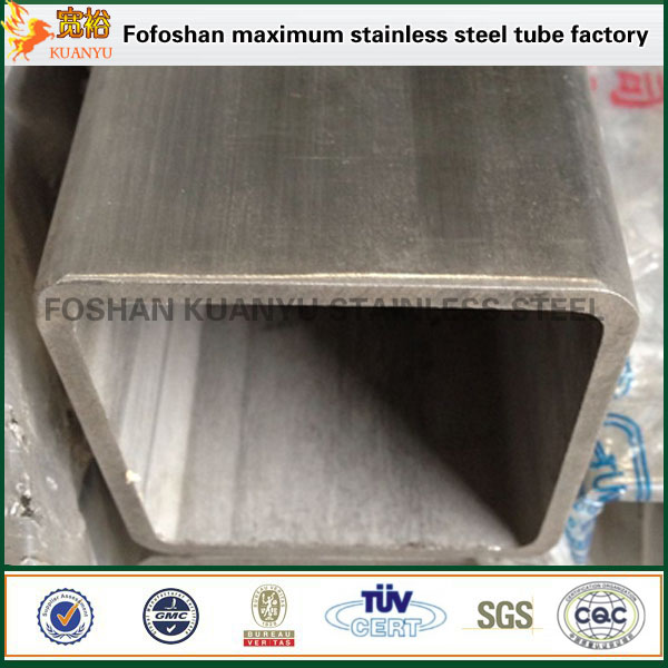 Large diameter stainless steel square pipe