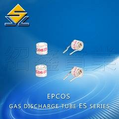 EPCOS gas discharge tubes with 2.5KA