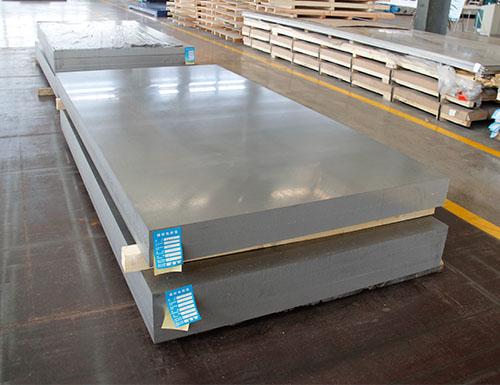 6005 rail transportation aluminum plate manufacture