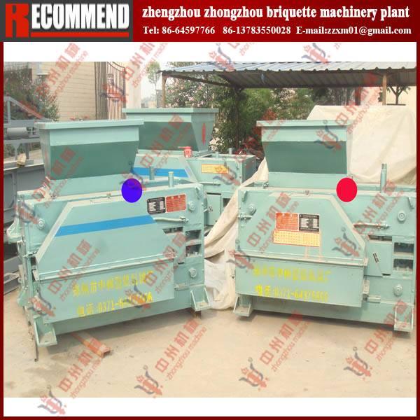 Latest technology  phosphogypsum briquetting machine--Zhongzhou 86-13783550028