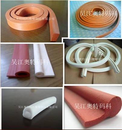 silicone foam seal strip
