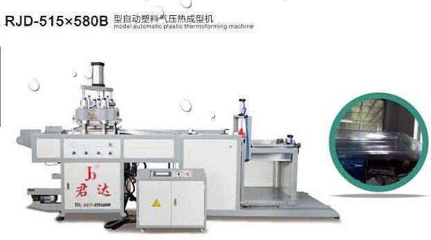 RJD-515*580B plastic thermoforming machine for food containers