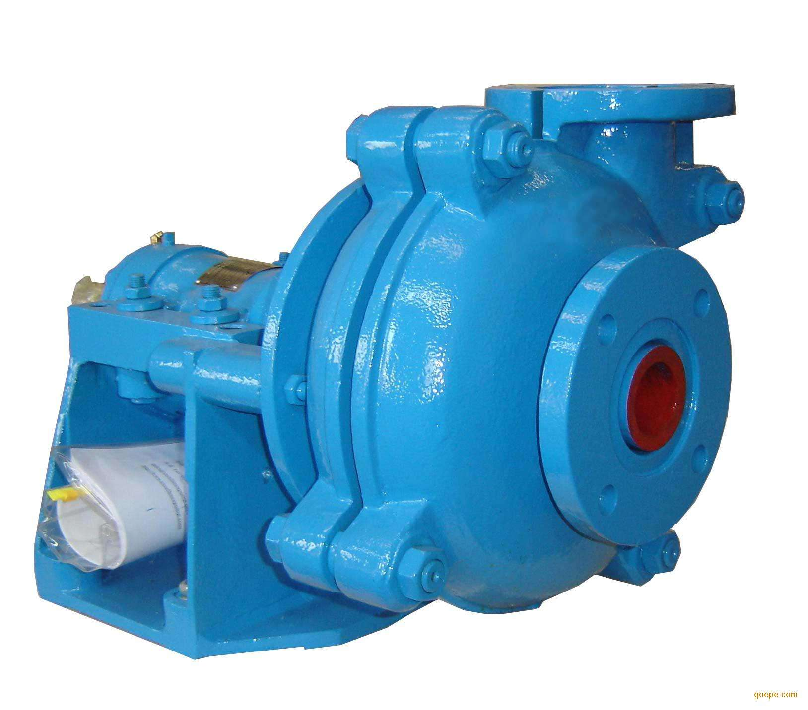 Small slurry pump simple sand dredge pump cheap price for sale