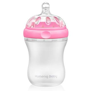 Kumeng Baby Natural Feeling Silicone Baby Bottle