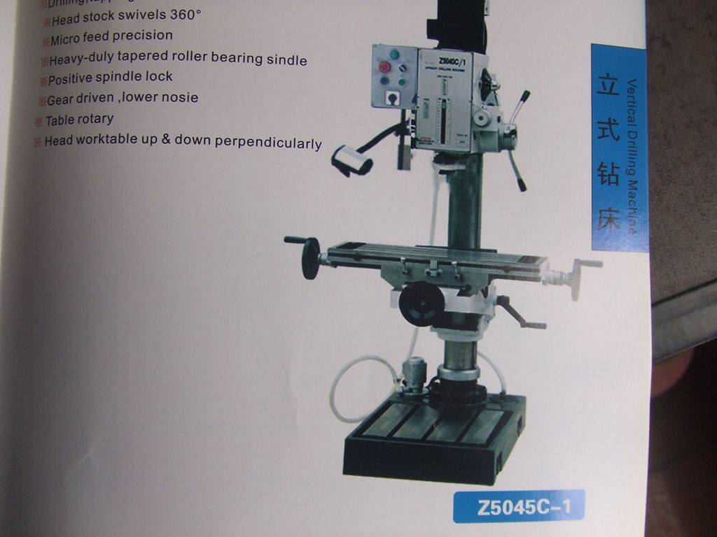 vertical drilling machine Z5045C/1