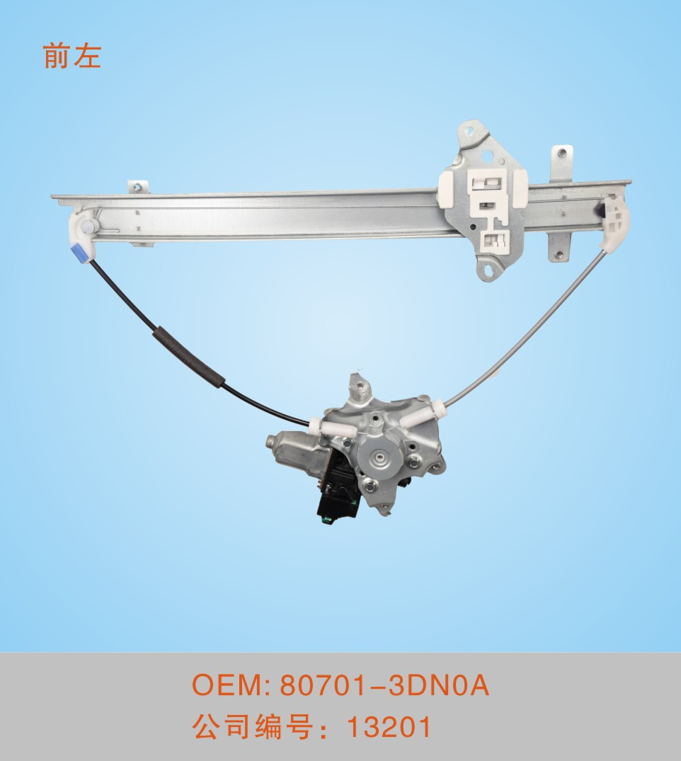 electric window regulator with NISSAN NEW TIIDA