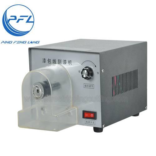 Enameled Wire Stripper Machine/Copper Wire Stripping Machine PFL-550