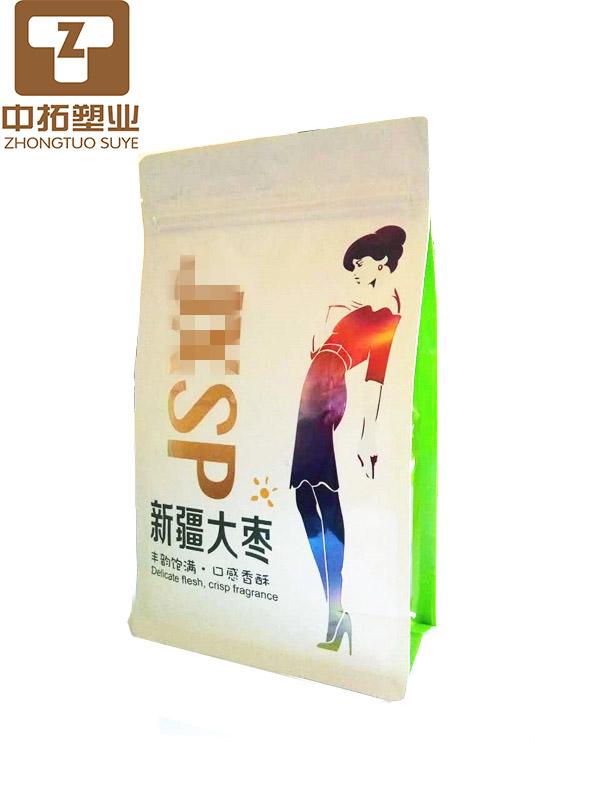 flat bottom bags eight side sealing