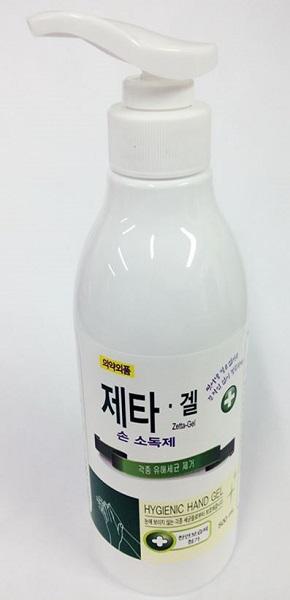 Zetta Gel Hand Sanitizer D type