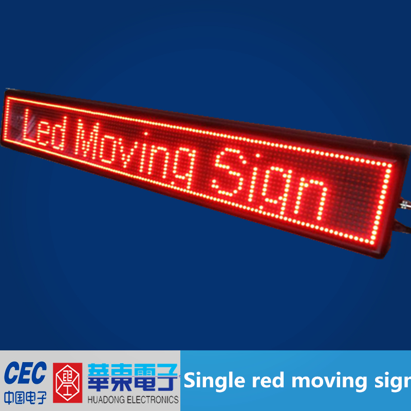 red moving message led sign