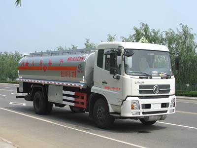 FOTON Aoling 7.8cbm refueling truck