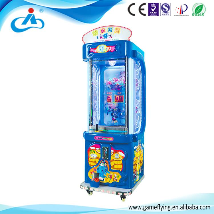 Irrigating by Cup indoor amusement coin operated game machine