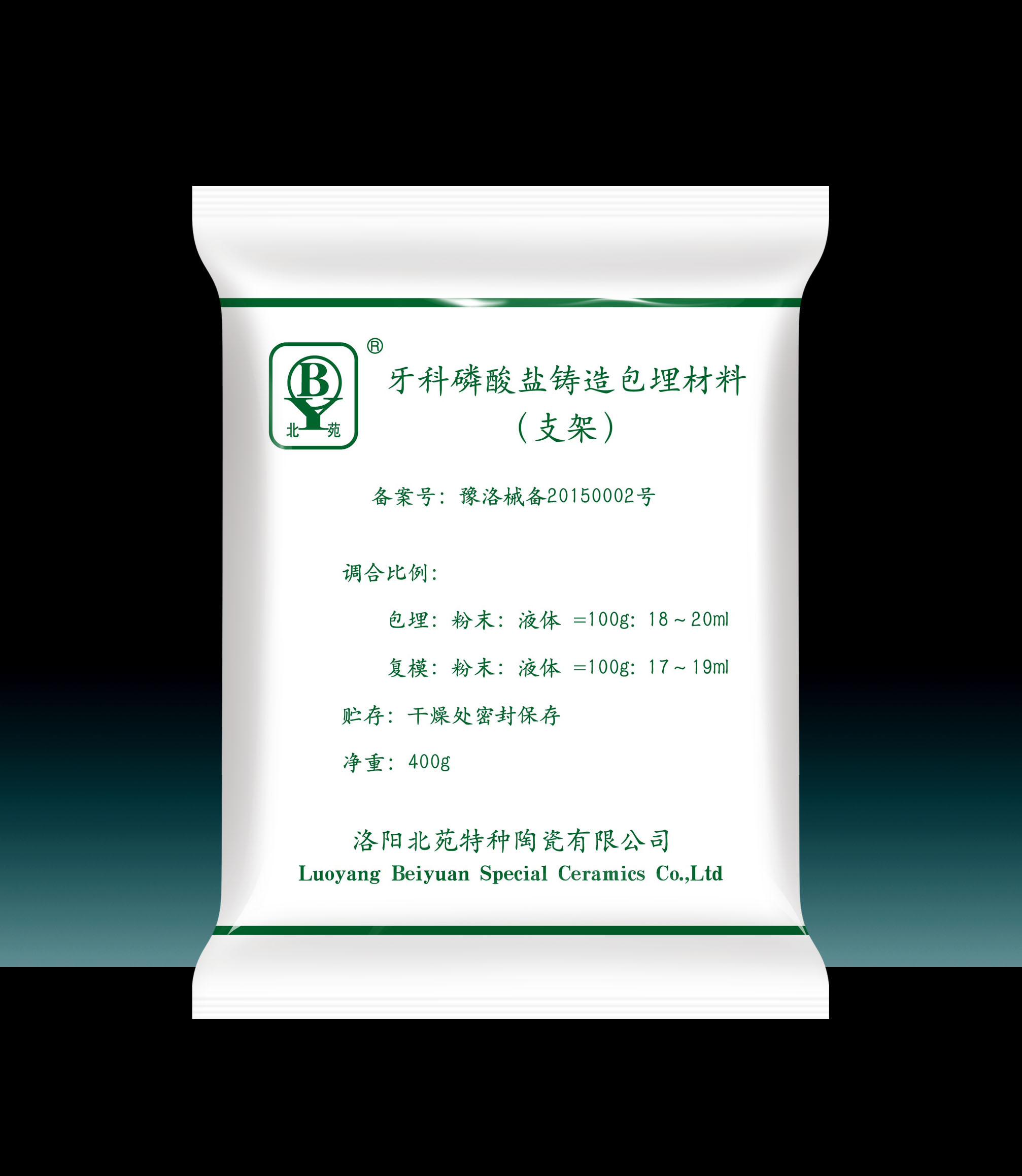 Zhi-jia dental investment materials for partial dentures