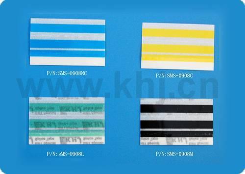 SMT multifunctional splice tape