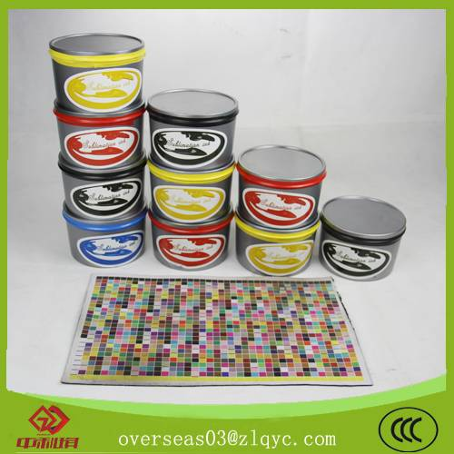 High quality with 1kg sublimation thermal transfer offset printing Ink