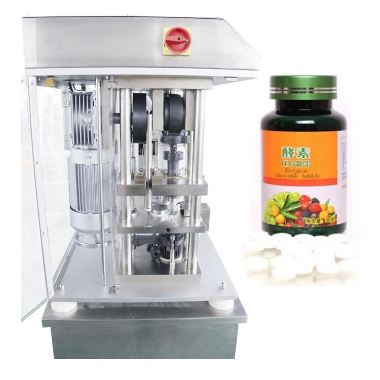 LSP-50 3000-5000pcs/h Candy Press Machine