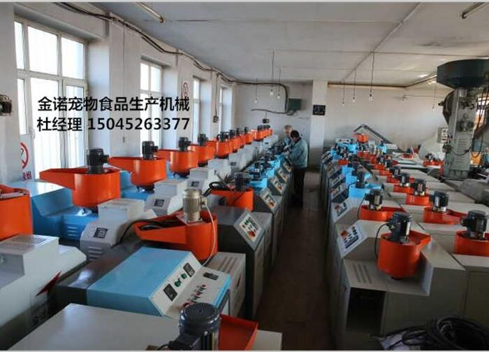pet food making machine/dog cat food processling line
