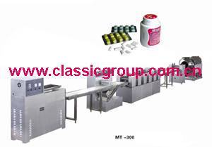 Breath Strips Machine, Diet Strips, Edible Strips Machine, chewing gum Machine,