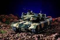 96 tank model
