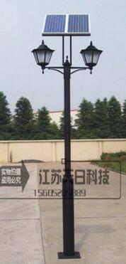 Hebei Solar Energy Streetlight