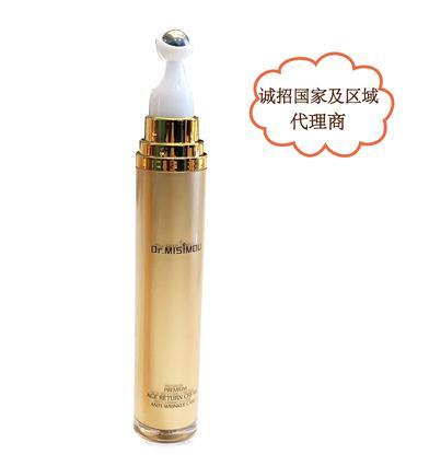 Korean whitening anti-wrinkle two-effect functional eye cream