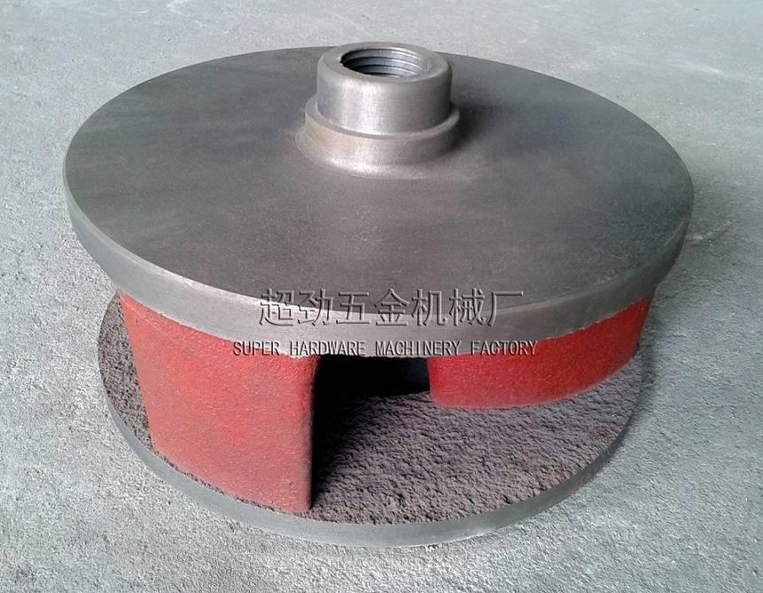 Sand Suction Pump Impeller