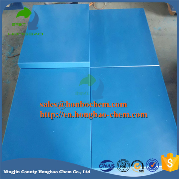 self lubricating wear resist UHMW-PE Sheets
