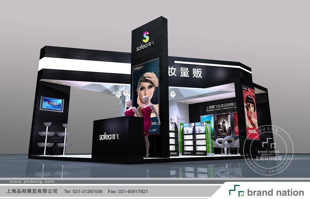 D Exhibition Booth Design : China portable aluminum trade show exhibition booth ft expo