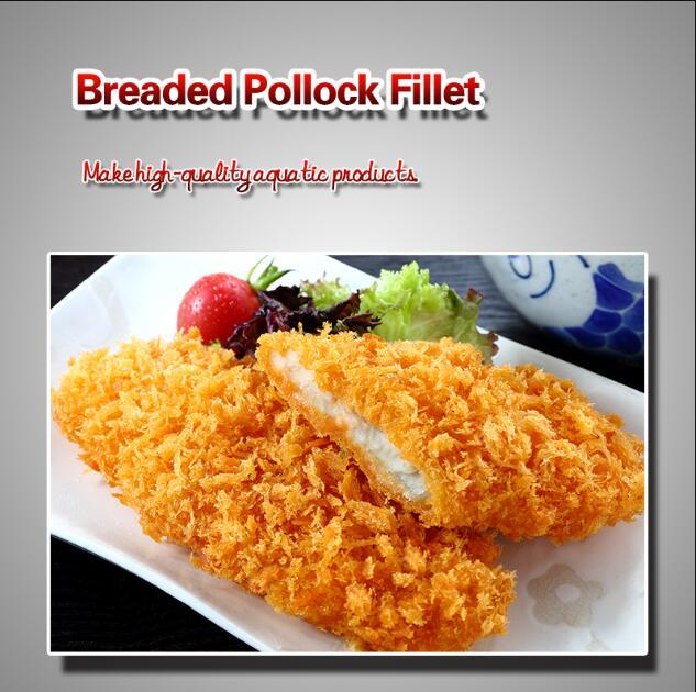 Breaded Pollock Fillet 60G