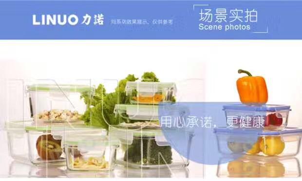 Linuo heat-resistant, borosilicate glass,tablawares