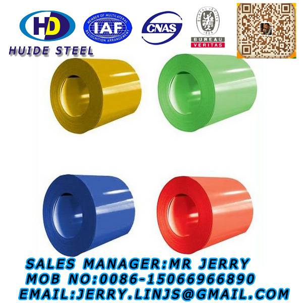 Prepainted Galvanized SteelCoil