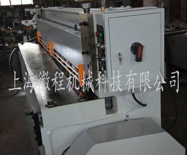 Mechanical Plate Shearing Machine Q11- 6x2500mm