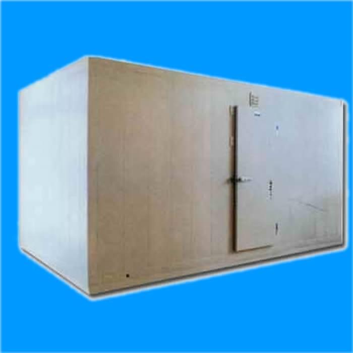 Freezing Storage Model BY1368