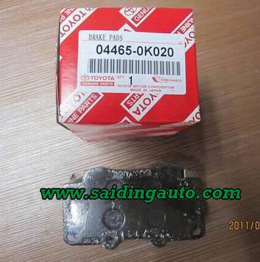 Brake Pad For Toyota HILUX/VIGO OEM 04465-0K020