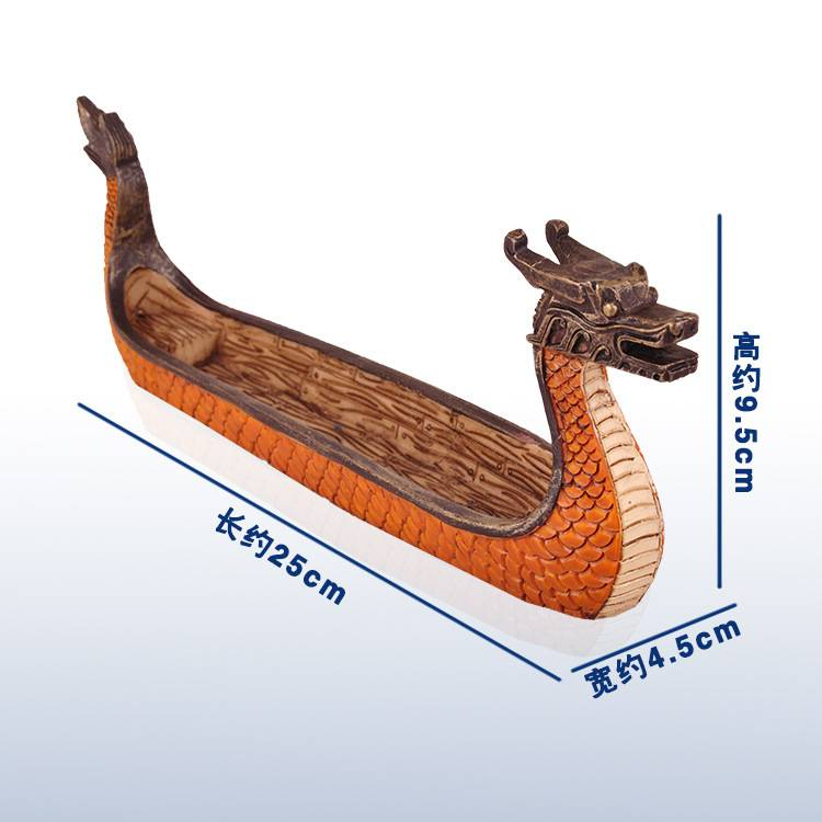 Dragon Incense Holder Plate Loong Boat Incense Tray Pallet 25*9.5*4.5CM For Incense sticks Incense C