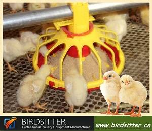 chicken farming equipment pan feeder