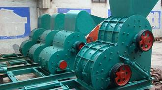 Discussing about the Vibrating Feeder
