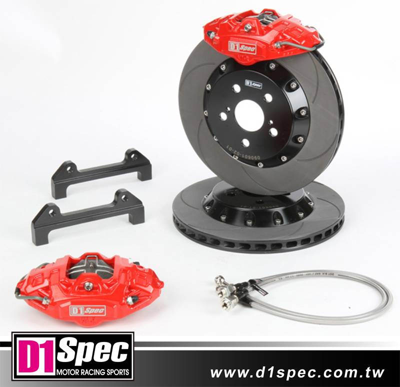 Brake Kit System-Rear 2 pistons caliper and rotor