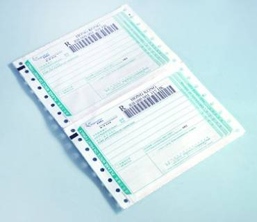 Carbonless Paper  Coated paper  computer form paper business Form