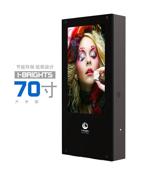 70inch Vertical Outdoor Digital Displayer