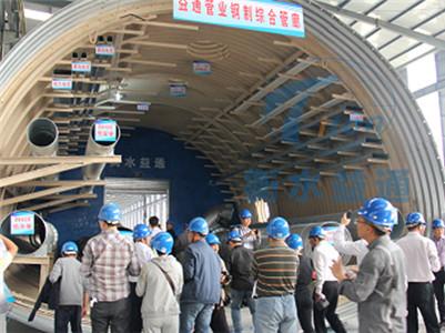 Corrugated Steel Utility TunnelPipe Corrugated Metal Structure Plate Corrugated Pipe Culvert