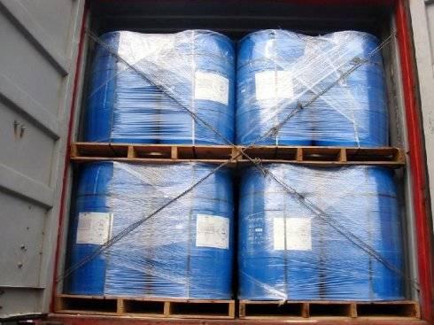 Diethylaminoethyl methacrylate DMAEMA