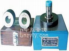 Piston ID,perpendicularity measurer Model QSL-7