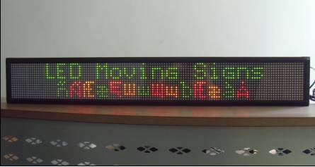 PH7.62-16*128 LED moving message sign