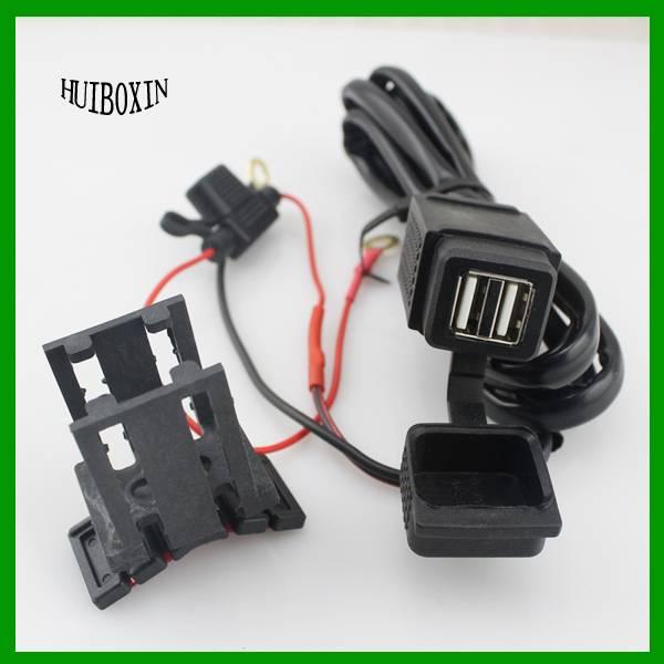 2 USB Motorcycle Mobile Waterproof Splashproof Power Supply Port Socket Charger