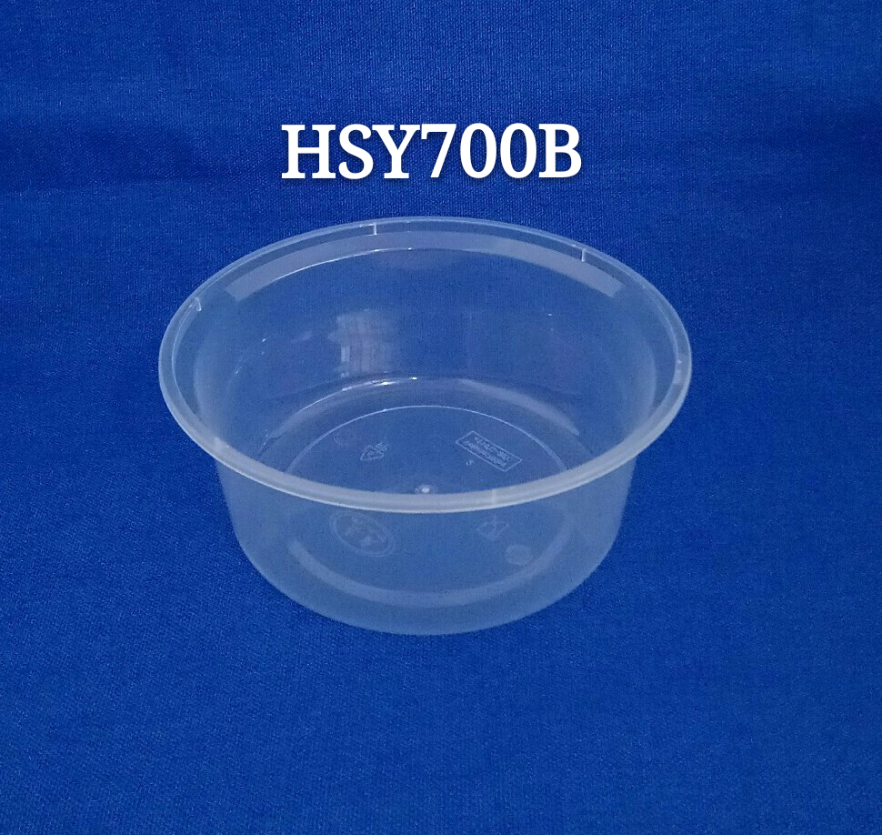 Round 700ml Disposable PP Plastic Microwave Safe Food Container with Arched Lid