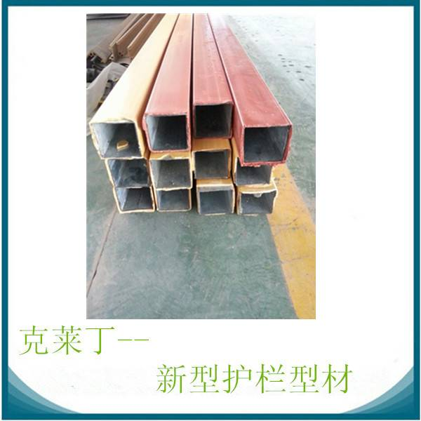 2015 newest  handrail, balustrade and  steel guardrail, traffic guardrail with lowest price