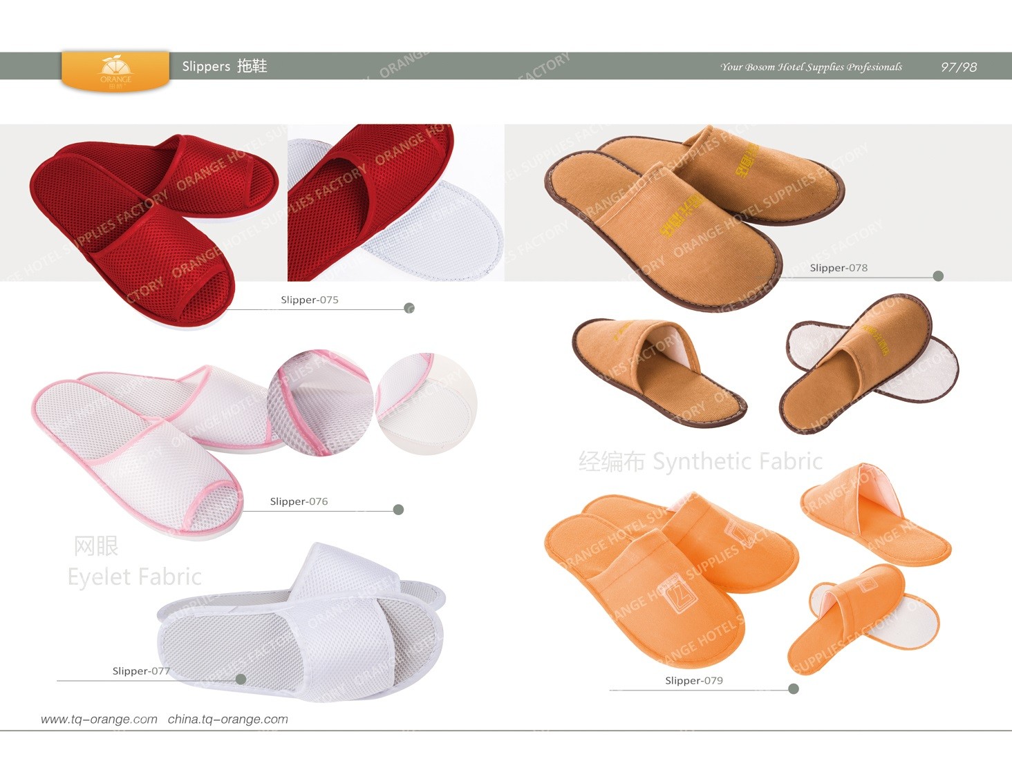 Hotel Eyelet Fabric slippers, Synthetic Fabric slippers