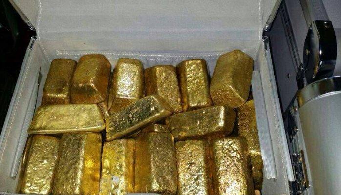 AU Gold Dore Bar For Sale